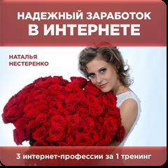head cover Пошаговый алгоритм заработка 50.000 руб./месяц